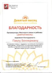 награды_1